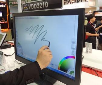 Viewsonic to release 32-inch rival to Wacom Cintiq