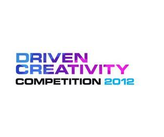 G-Technology launches 'Driven Creativity' competition with £4,000 prize up for grabs