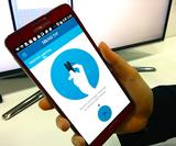 CHI 2015: Prototype app lets you control your phone by just tapping it