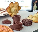 This 3D food printer prints chocolate, cookie dough or pizza