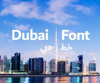 Nadine Chahine on how Monotype designed the Dubai Font