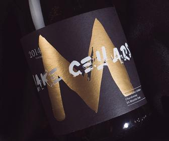 Hand lettering artist Craig Black's detailed brush strokes for a luxury wine brand