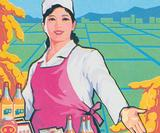 This is what graphic design in North Korea looks like